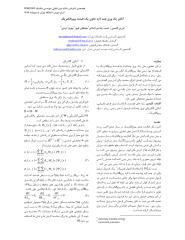 ISME2009_3848.pdf