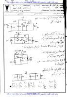 [تصویر: madar2behradwwwqiauir.pdf]