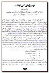 Urdu History.pdf