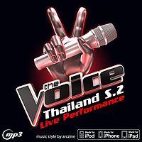 กันและกัน (JFK นัท) - The Voice Thailand S.2 Live Performance.mp3