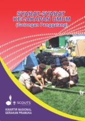SKU penggalang terbaru 2011