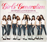 Girls Generation (SNSD) - Destiny.mp3