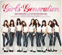 Girls Generation (SNSD) - Destiny.mp3