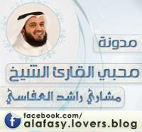 ana-al-abd-7.mp3