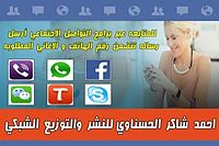 كارمن سليمان بعنوان سلام 2014.mp3