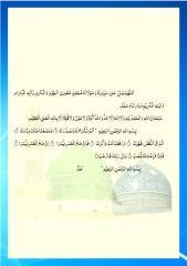 ختم قادریہ کبیر .pdf