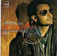 [Rp] 01 - Arminder Gill - Tere Bina(By.ReshamMahal).mp3