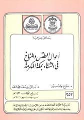 يونيو 2001.pdf