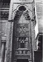 الهندسة المعمارية العثمانية