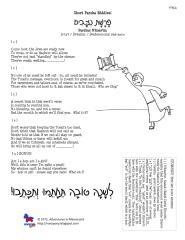 Riddles Nitzavim.pdf