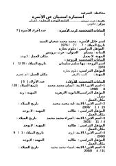 محمد محمد شعبان.doc