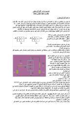 Transistors.pdf