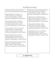palayachuta - kannada.pdf