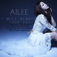 Ailee - I Will Always Love You.mp3