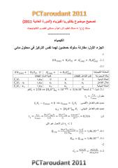 SVT2011.pdf