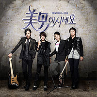 Lee Hong Ki (ft. Jung Yong Hwa) - Promise.mp3