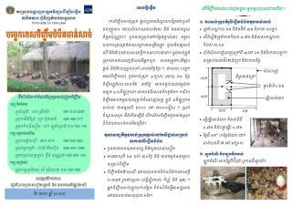 Chicken_leaflet_Apr13.pdf