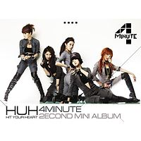 4Minute - Who's Next (Feat. Beast).mp3