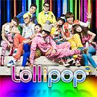 01-BagBang21-Lollipop.mp3
