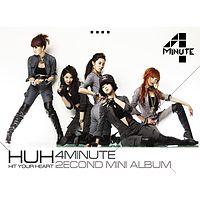 4Minute - Invitation.mp3